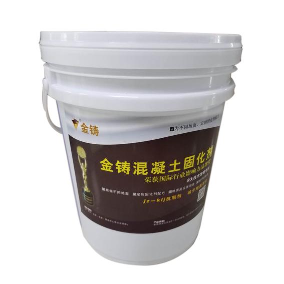 水泥地面抗裂剂 JZ-KLJ型