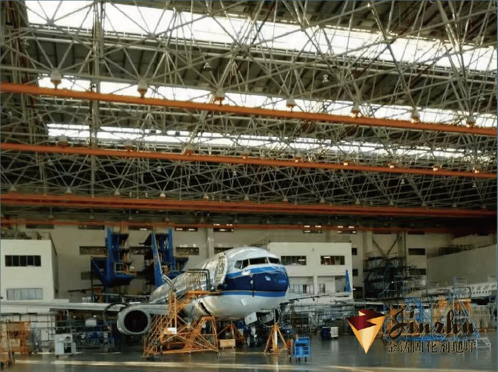 广州白云机场使用金铸固化剂
